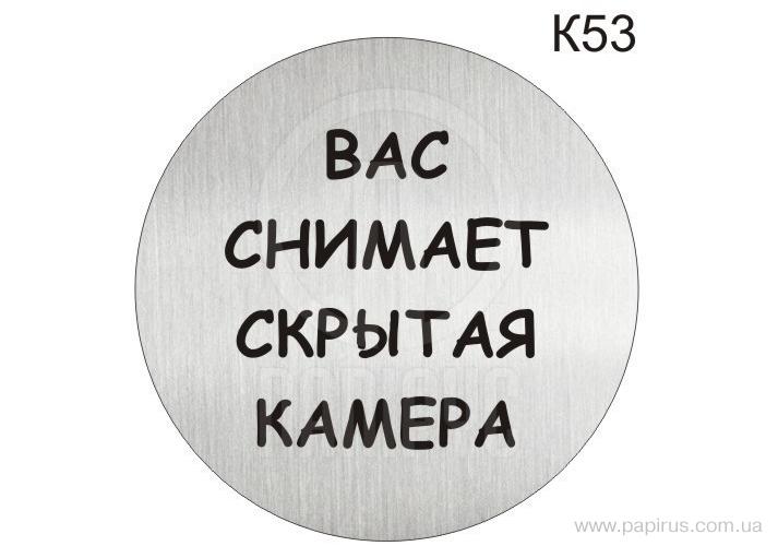 spalilas-volosataya-pisechka-skritaya-kamera