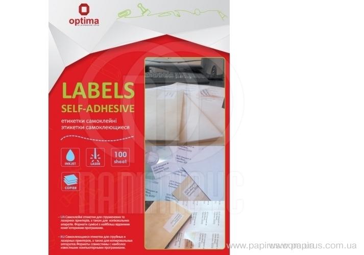 Этикетки самоклеящиеся multi label