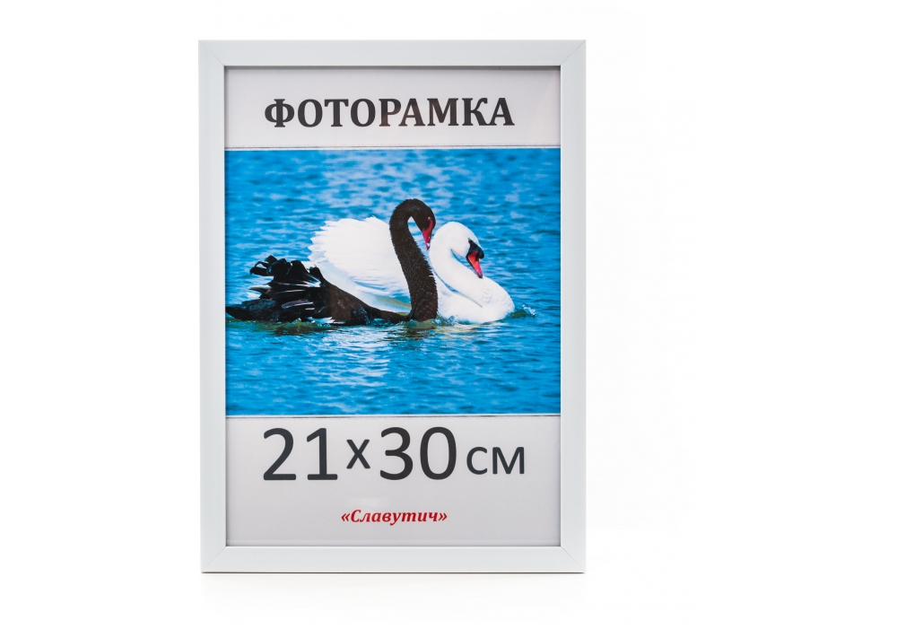 Купить Фоторамка А4, 21*30, 1611-14, белая, $Цена Фоторамка А4, 21*30, 1611-14, белая ⚡Интернет магазин Папирус