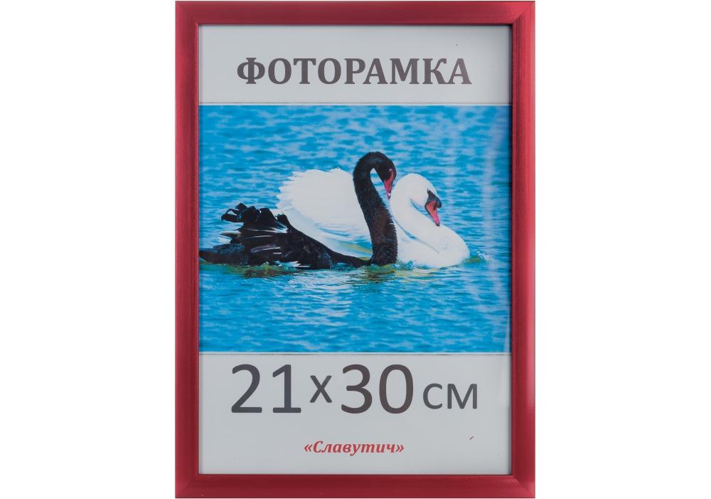 Купить Фоторамка А4, 21*30, красная, $Цена Фоторамка А4, 21*30, красная ⚡Интернет магазин Папирус