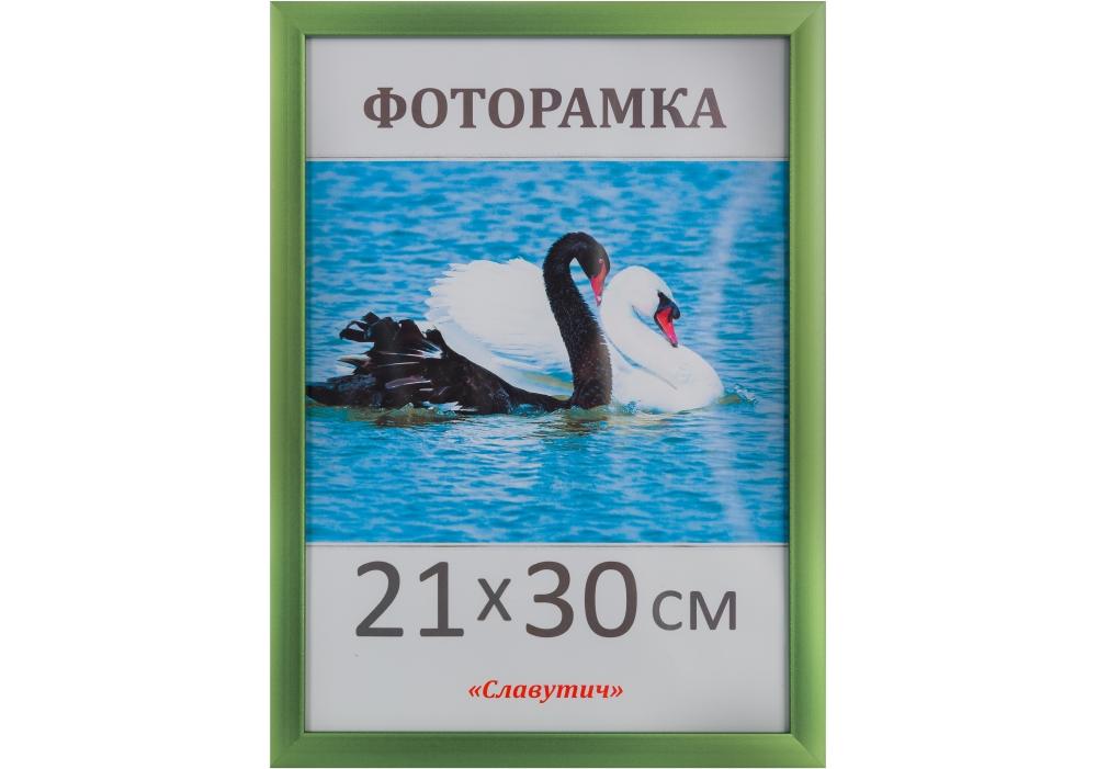 Купить Фоторамка А4, 21*30, оливковая, $Цена Фоторамка А4, 21*30, оливковая ⚡Интернет магазин Папирус