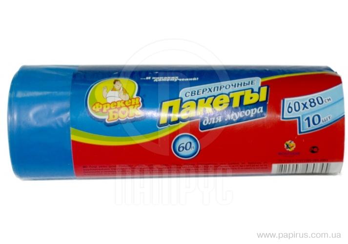 Купить Пакеты для мусора сверхпрочные Фрекен Бок, 60л 10шт, синий, Цена  Пакеты для мусора сверхпрочные Фрекен Бок, 60л 10шт, синий Интернет магазин  Papirus, ... 491909ba391