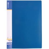 Папка-скоросшиватель А4 пластиковая CLIP А, синяя