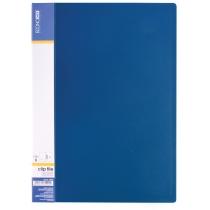 Папка с прижимом А4 пластиковая CLIP В, синяя
