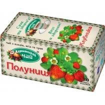Чай Карпатский Клубника 20 шт х 2 г