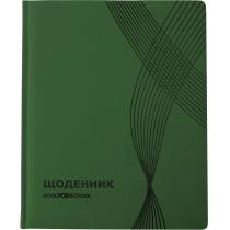 """Дневник школьный, 48 л., обложка """"Волна"""", зеленый"""