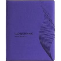 Дневник школьный, 48 л., обложка