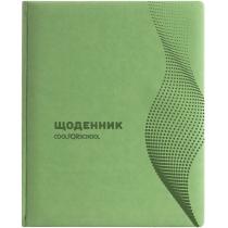 """Дневник школьный, 48 л., обложка """"Волна"""", фисташковый"""