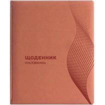 """Дневник школьный, 48 л, обложка """"Волна"""", оранжевый"""