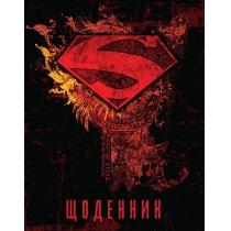 """Щоденник шкільний """"Superman"""", А5, кріплення блоку - шитво на нитку, 48 арк., обкладинка - картон з п"""