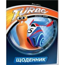 Дневник Turbo