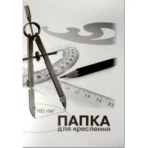 Папка для черчения А4 10 арк 160гр ПВ-15