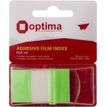 Стикеры-закладки Optima, 45х25, зеленые, 50 шт.