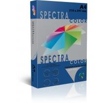 Бумага цветная SINAR SPECTRA, А4, 120 г/м2, 250 л, интенсив, темно-синяя