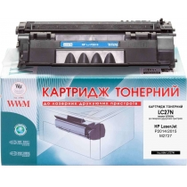 Картридж тонерный WWM для HP LJ P2015/P2014/M2727