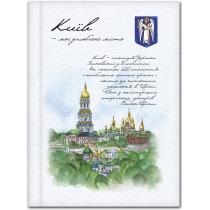 Блокнот А6, 80 арк., «Київ», клітинка
