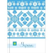 """Блокнот А6 , 80арк , """" Украина - мой любимый стиль"""" , голубой"""