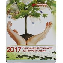 """Календарь настольный перекидной полноцветный, 80 г/м"""", 2017"""