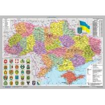 Покритием настольное. Административное деление Украины, 45х65см, М1: 2 350 000, картон, ламинация, б
