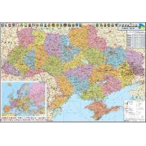 Покрытие настольное 590 * 416мм админ. карта Украины М = 1/3500000