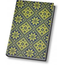 """Ежедневник недатированный, А5,""""Орнамент"""", белый блок, 2 цвета, желтый с голубым"""