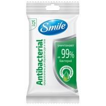 Серветки вологі Антисептик Smile 15 шт