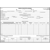 Товарно-транспортная накладная тип бумаги самокопировальный формат А-4 100 листов с нумерацией