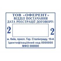 Кліше гумове для штампу-датера розміром 68х49 мм