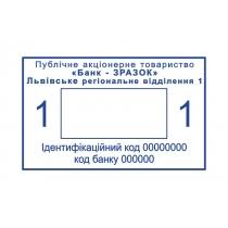 Кліше гумове для штампу-датера розміром 58х36 мм