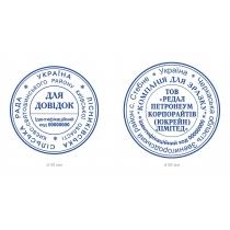 Кліше гумове для круглої печатки d 45-50 мм