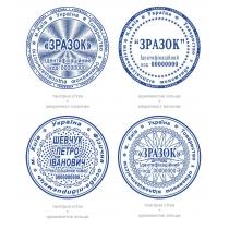 Клише резиновое для круглой печати d 40 мм с 2-ной защитой