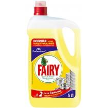 Средство для мытья посуды жидкость сочный лимон FAIRY 5 л