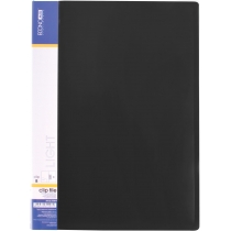 Папка с прижимом А4 пластиковая CLIP В Light, черная
