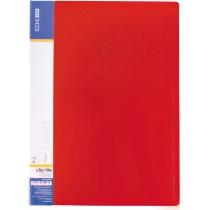 Папка-швидкозшивач А4 пластикова CLIP А Light, червона