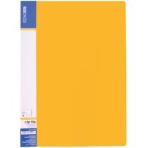 Папка-скоросшиватель А4 пластиковая CLIP А, желтая