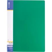 Папка-скоросшиватель А4 пластиковая CLIP А Light, зеленая