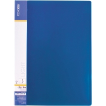 Папка-швидкозшивач А4 пластикова CLIP А Light, синя