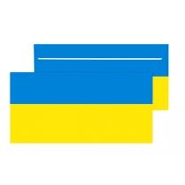 Конверт E65 (1+0) скл, цветной желто-голубой