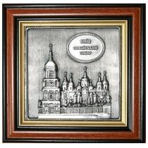 """Сувенир """"Софиевский собор"""""""