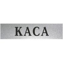 """Табличка стандартная """"КАСА"""", 200х70 мм"""
