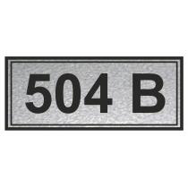 Номерок для дверей, размером 110х45 мм