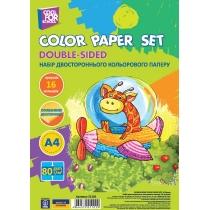"""Набор цветной бумаги двусторонней """"CFS"""", А4, 16 арк 16 цв, 80г/м2"""