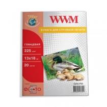 Фотобумага WWM 13х18см, глянцевая, 225 г/м2, 20 л.