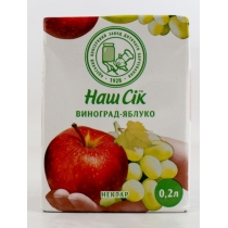 Нектар ОКЗДП виноград-яблоко 0.2 л