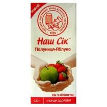 Сок Наш Сок клубника-яблоко с мякотью 0.33 л
