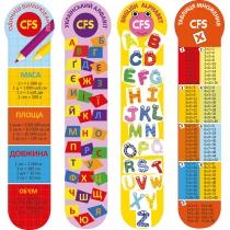 """Закладинки пластикові для книг """"Education"""" (4шт.)"""