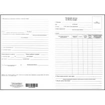 Особовий листок по обліку кадрів тип паперу офсетний формат А3 100 штук