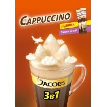 Напиток кофейный Jacobs Cappuccino 3в1 растворимый