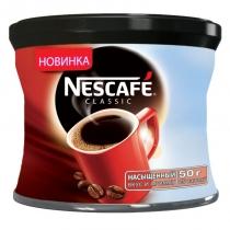 Кофе растворимый Nescafe Classic Бразилия ж/б