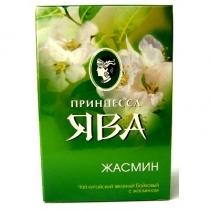 Чай Принцесса Ява жасмин 90г